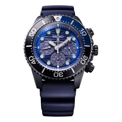 SEIKO Prospex Solar Chronograph Samurai Save the Ocean Special Edition