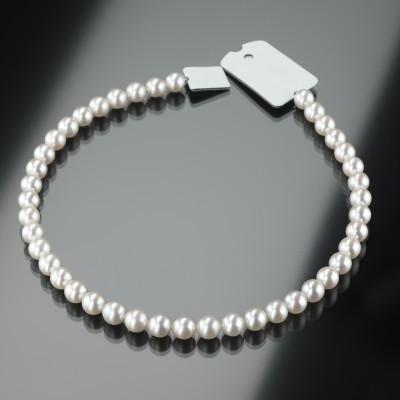 Feine Akoya-Zucht-Perlenkette