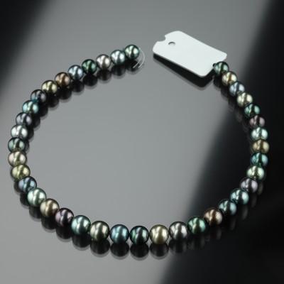 Tahiti-Zucht-Perlenkette | Multicolor
